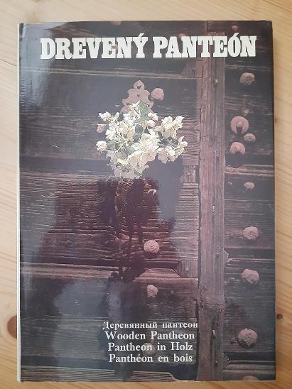 Drevený panteón Katarína Biathová  (slovensky) - Knihy