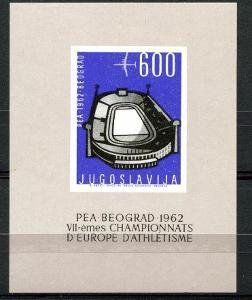 Jugoslávie 1962 ME v lehké atletice Mi# Block 9 Kat 13€ 2174