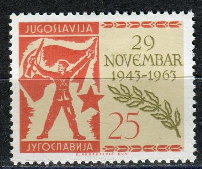 Jugoslávie 1963 Partizán Mi# 1063 2174