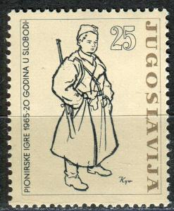 Jugoslávie 1965 Partizán Mi# 1112 2175