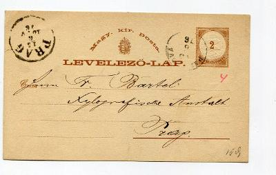 SRBSKO - PANČEVO - LÍSTEK 1876 / AR - 5 -1