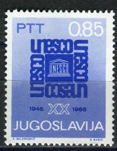 Jugoslávie 1966 UNESCO Mi# 1187 2176