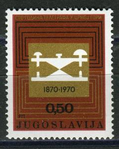 Jugoslávie 1970 Telegraf Mi# 1396 2178