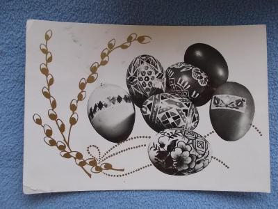 Svátek přání Velikonoce umělecká koláž foto pohlednice Storchová
