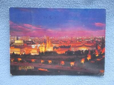 Pohlednice Rusko Moskva Kreml