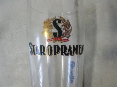 Pivovar Staropramen Smíchov   sklenice pivní zlacená dekorativní