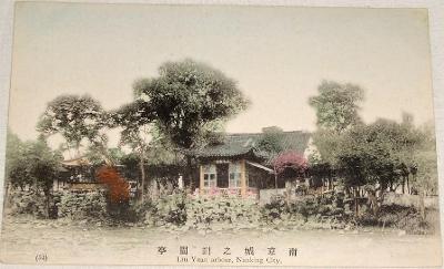 Japonsko Nanking City - Liu Yuan arbour, cca 1900