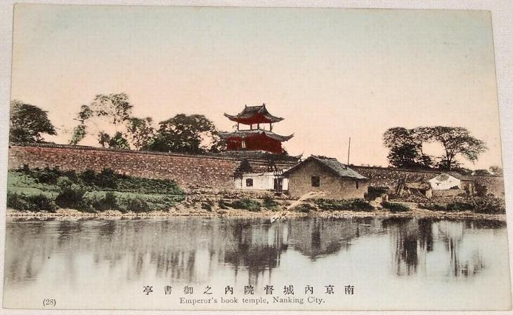 Japonsko Nanking City - Emperor´s book temple, cca 1900 - Pohlednice