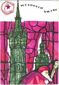 POHLEDNICE RUSKÁ   ŠŤASTNÝ NOVÝ ROK   1962  4