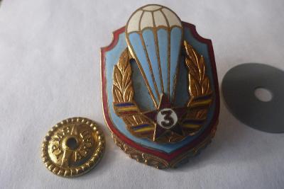 Rumunský vojenský odznak výsadkář třídnost