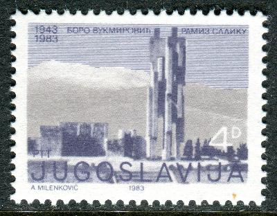 Jugoslávie 1983 Landovica Mi# 1983 2184