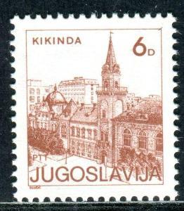 Jugoslávie 1984 Kikinda Mi# 2069 2185