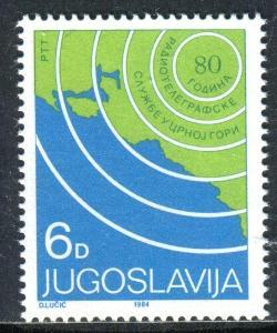 Jugoslávie 1984 Mapa Mi# 2070 2185
