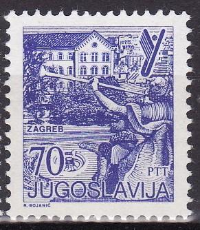 Jugoslávie 1985 Záhřeb Mi# 2119 2186