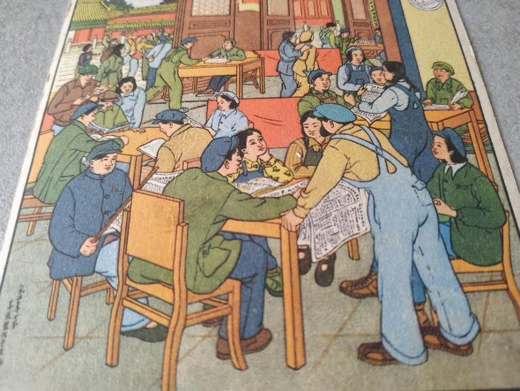 Pohled Starý pohled Pohlednice Sbírka Čína Obraz Reklama Propaganda - Pohlednice