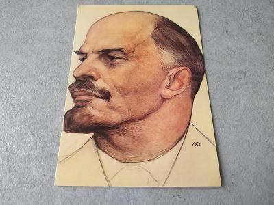 Pohled Starý pohled Pohlednice Sbírka Rusko Lenin Propaganda Obraz