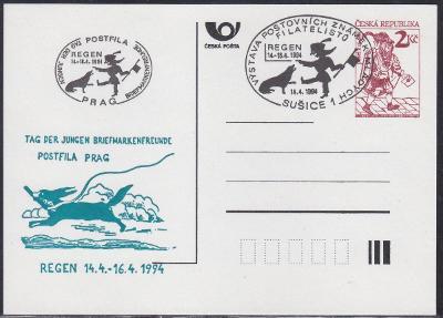 ČR - DOPISNICE 1993 s PŘÍTISKEM REGEN 1994 + PŘÍLEŽITOSNÉ RAZÍTKO