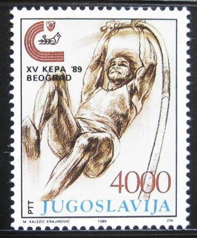 Jugoslávie 1989 ME v atletice, skok o tyči Mi# 2344 2189