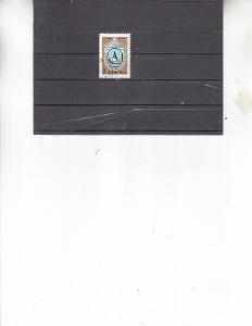 Madarsko ražená známka Mi 2475 kniha