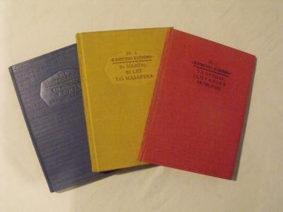 Tři drobné práce T.G. Masaryka