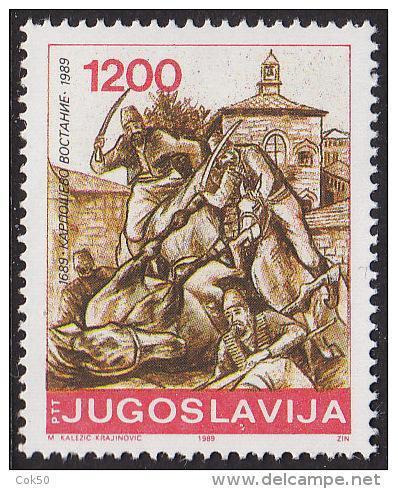 Jugoslávie 1989 Povstání Karpoš, 300. výročí Mi# 2378 2189