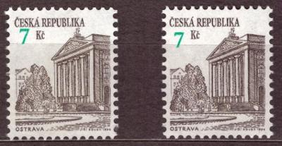 POF. 60 - OSTRAVA - VV VÝRAZNÉ POSUN HODNOTOVÉ ČÍSLICE, 2 KS (T8688)