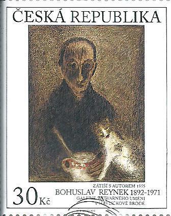 Umělecká díla na zn. 2013, raž. zn. smytá s raz. FDC, NL. k.č. 793.