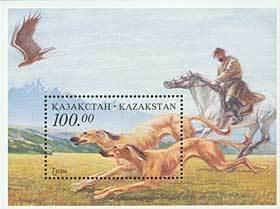 Kazachstán 1996 Známky aršík Mi 7 ** lov psy koně sokoli