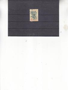 Madarsko ražená známka Mi 1566 LETADLO