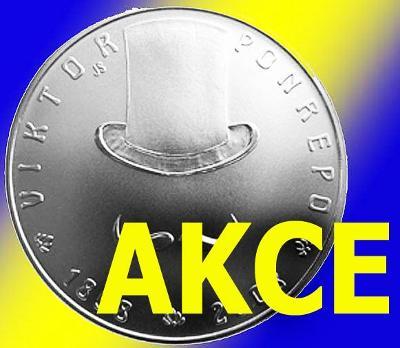 AKCE: 46x Ponrepo Proof jen 466 Kč ! Máme skladem 25.000 mincí ČNB