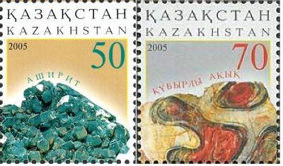 Kazachstán 2005 Známky Mi 503-504 ** minerály geologie