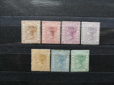 Sierra Leone 1876 - (*) cenný komplet definitivy Viktorie 500£