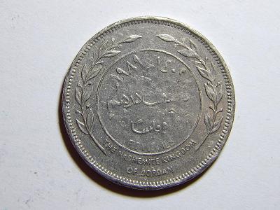 Jordánsko 50 Fils 1989 VF č10971