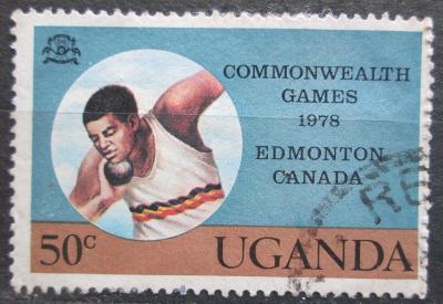 Uganda 1978 Vrh koulí Mi# 179 2198