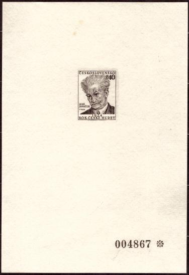 POF. PT 2 - ČERNOTISK VÝSTAVA ZNÁMEK BRNO 1966 - LEOŠ JANÁČEK (T7386) - Filatelie