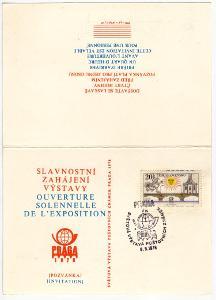 POZVÁNKA NA VÝSTAVU PRAGA 1978 - SLAVNOSTNÍ ZAHÁJENÍ (T7422)