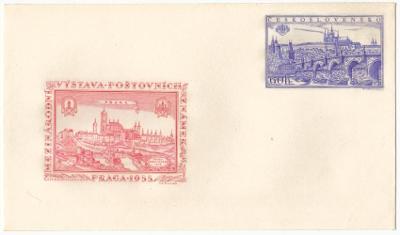 ČSR - VÝSTAVA PRAGA 1955 - 1 CELINOVÁ OBÁLKA + 2 DALŠÍ OBÁLKY (T7565)