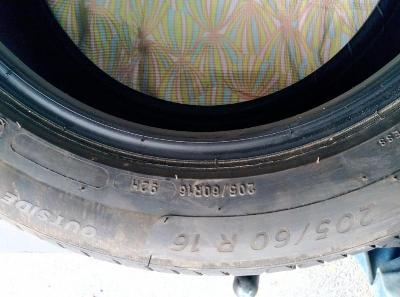 Letní Pneumatika Michelin Primacy 4, 205/60 R16