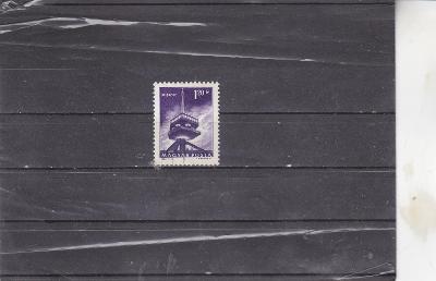 Madarsko rozhledna ražená známka