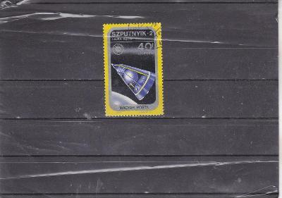 Madarsko raketa ražená známka