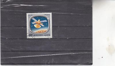 Madarsko družice ražená známka