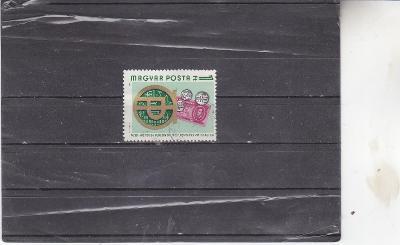 Madarsko dětská ražená známka