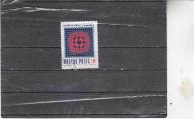 Madarsko umění ražená známka