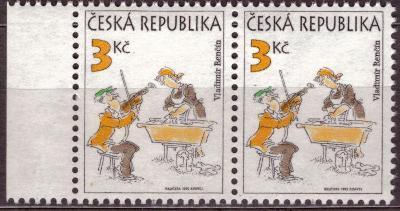 POF. 83 - HUMOR 3 KČ - KRAJOVÁ 2-PÁSKA S DV 12/2 (T7778)