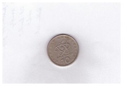 Řecko - mince 10 drachma
