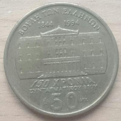 Řecko pamětní 50 Drachma 1994