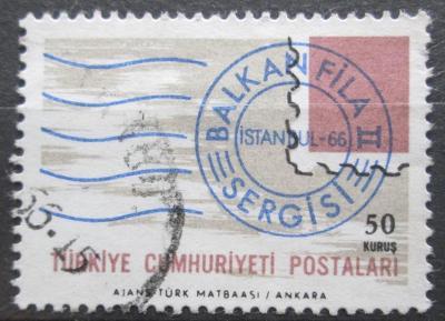 Turecko 1966 Výstava BALKANFILA Mi# 2011 2200