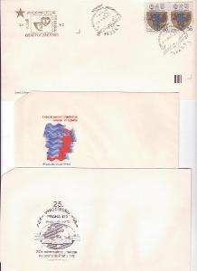 Obálky příležit. - Pošta 73, SSM 72, Juniorfilex Plzeň 80