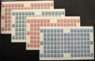 PROTEKTORÁT - POF. 74-77 - 53. NAROZENINY AH,1942 - CELÉ ARCHY (S1127)