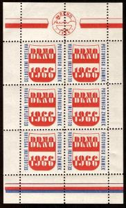 ČSR - VÝSTAVNÍ NÁLEPKA BRNO 1966 - CELÝ LIST (S1142)